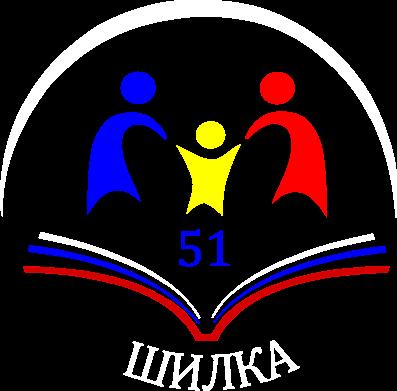 shilkasoch51.ru